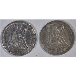 1857 CHOICE AU, 1871 XF  HALF DIME