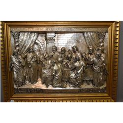"""Gilt framed 3 dimensional metal sculpture depicting the last supper, overall dimensions 28"""" X 37"""""""
