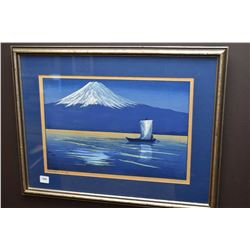 "Framed original watercolour painting ""Moonlight on Mt. Fuji"" signed by artist Lilian Miller, 10"" X 1"