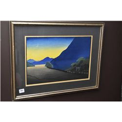 "Framed original watercolour painting of a Japanese mountain scene, no signed found, 10"" X 14"""