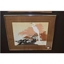 "Framed original painting of crane in trees signed by artist Wm. James, 12"" X 16"""