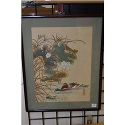 """Framed original watercolour painting of feeding ducks, signed by Asian artist, 15"""" X 11"""""""