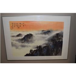Framed print of an Asian mountain range