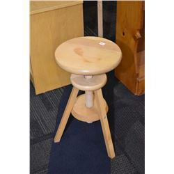 Modern maple adjustable stool