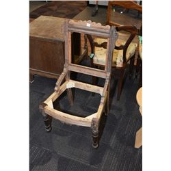 Antique Eastlake parlour chair, stripped of upholstery