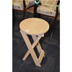 Modern oak folding stool