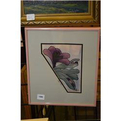 """Two framed pictures including original painting on silk floral signed by artist Jane Fell, 7"""" X 5"""" a"""