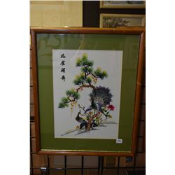 Two framed embroidered Asian bird and floral wall hangings