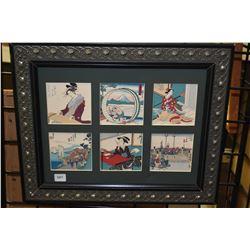 "Set of six original Asian watercolours including street scene, Geisha etc., , each painting it 4"" X"