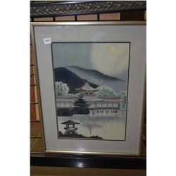 "Framed Asian woodblock print ""Courtyard of Heian Shrine in Kyoto"", 15"" X 11"""