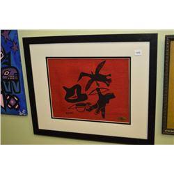 """Framed print on burlap hunt scene signed by artist Kalvak, 11"""" X 14"""""""