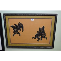 """Framed ink print on fabric picture of Inuit wrestlers signed artist Ohoveluk, 11"""" X 18"""""""