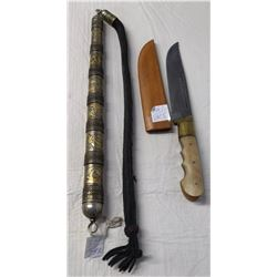 Middle Eastern Dagger + Quirt