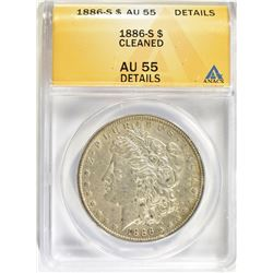 1886-S MORGAN DOLLAR ANACS AU-55 CLEANED