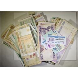 OVER 200 RANDOMLY SELECTED FOREIGN CURRENCY PIECES