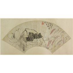 Zhang Shaoshi 1913-1991 Watercolor Fan Paper Roll