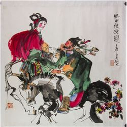 Shou Nong Chinese Watercolor on Paper Roll