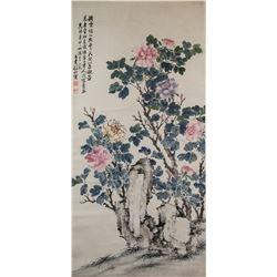 Sun Kai Chinese Watercolor Scroll 19-20 Century