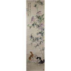 Sun Jusheng b.1913 Chinese Watercolor Scroll