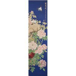 Yu Feian Chinese 1888-1959 Watercolor Peony Roll