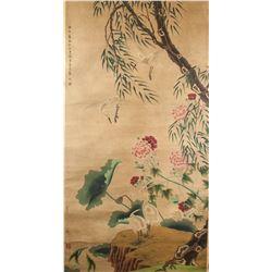 Cao Zhenxiu 1762-1822 Chinese Watercolor Scroll