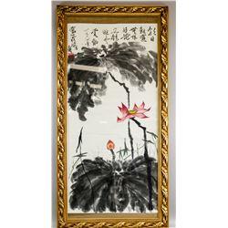 Chinese Watercolor Lotus Painting Pan Tianshou