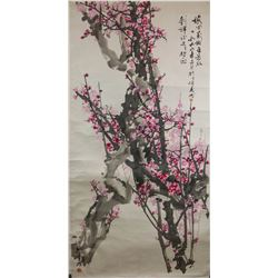 Li Jun b.1939 Chinese Watercolor Plum Tree