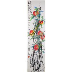 Fu Zizhao b.1928 Chinese Watercolor Peach Scroll
