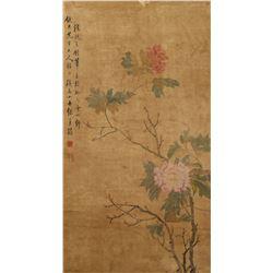 Miao Jiahui 1831-1908 Chinese Watercolour Scroll