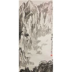 Ya Ming 1924-2002 Chinese Watercolor Paper Roll
