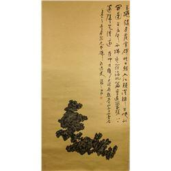 Zhang Jian b.1966 Chinese Ink on Paper Roll