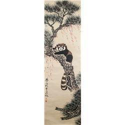 Gao Jianfu Chinese 1889-1933 Watercolor