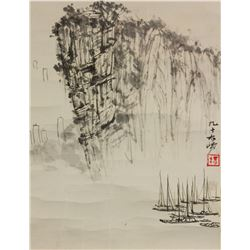 Yang Taiyang 1909-2009 Chinese Watercolour Paper