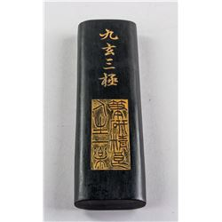 Chinese Jiuxuan Sanji Ink Stick Signed FANG YULU