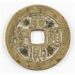 1662-1722 Chinese Qing Kangxi Tongbao H 22.129