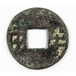 202 BC-8 Chinese Western Han Banliang Hartill 7.17
