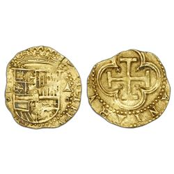 Granada, Spain, cob 1 escudo, Philip II, assayer A to right.