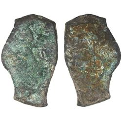 """Mexico City, Mexico, cob 8 reales """"greenie"""" (completely encrusted), Philip V, assayer not visible."""