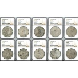 Lot of 10 French (various mints) ecus, Louis XV (small bust), various dates (all visible) in the ran