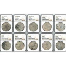 Lot of 20 French (various mints) ecus, Louis XV (small bust), various dates (all visible) in the ran