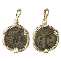 Ancient Judaea, AE prutah, 6-9 AD, Jerusalem mint, mounted tree-side out in twisted-wire 14K gold be