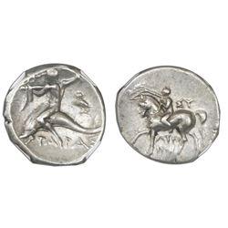 Calabria, Taras, AR didrachm, ca. 281-240 BC, NGC Ch VF.