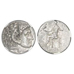 Kings of Macedon, AR tetradrachm, Philip III, 323-317 BC, Struck under Perdikkas, circa 323-320 BC,
