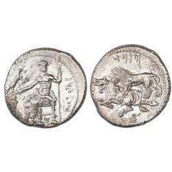 Tarsos (Satrap of Cilicia), AR stater, Mazaios, 361-334 BC, ex-Bir.