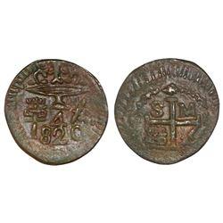 Santa Marta, Colombia, copper 1/4 real, Ferdinand VII, 1820, NGC AU 53 BN.