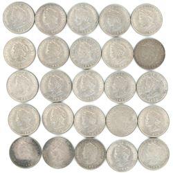 Large lot of 25 Colombian 50 centavos, 1892, Columbus commemorative, large-diameter bust.