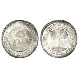 Tegucigalpa, Honduras (Central American Republic), 2 reales, 1831F, NGC AU 53.