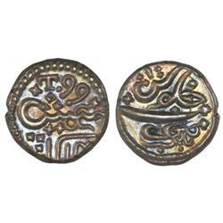 Bombay, India, 1/5 rupee, (17)99, NGC AU 58.