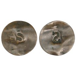 St. Vincent, twopence-farthing, ca. 1814, incuse retrograde S countermark inside box on the reverse