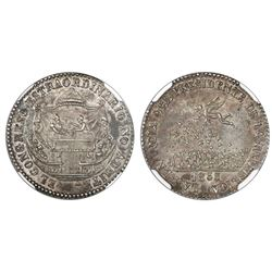 Potosi, Bolivia, 2 soles-sized silver proclamation medal, 1855, Congress / resignation of Belzu, NGC